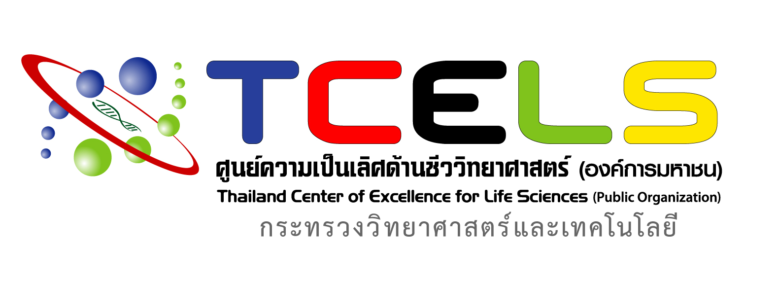 TCELS - Thailand Center of Excellence for Life Sciences